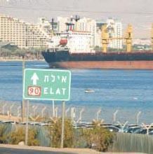 משרד הביטחון מבקש לעכב את הפרטת הנמל