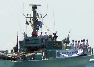 משט יום העצמאות של חיל הים