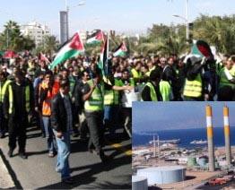 אלפי ירדנים הפגינו נגד הפרטת נמל עקבה