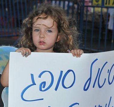 מחאת האמהות הגיעה לאילת