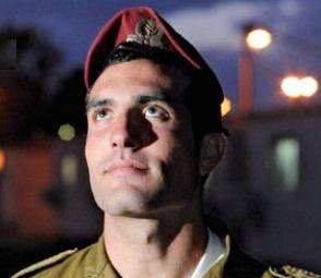 חיילים: הגישו מועמדות למילגת לימודים!