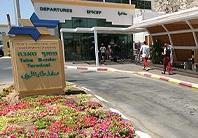 ערבי ישראלי נעצר בצד המצרי של מסוף טאבה