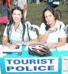 תושב טייבה חשוד בתקיפת שוטר בטיילת