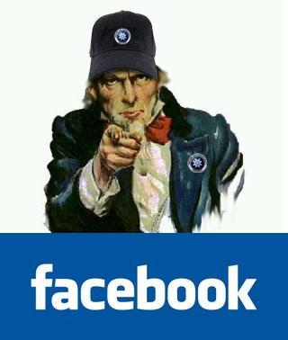 החשודות בגניבה אותרו באמצעות פייסבוק