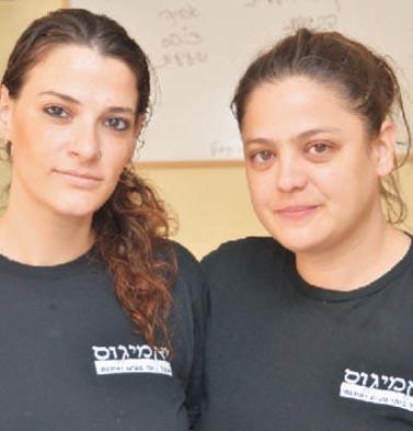 יאמיגוס, מנות ראשונות - מרק קובות דלעת