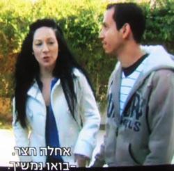''דירת הגן החלומית'' של ערוץ 2 התגלתה כסיוט
