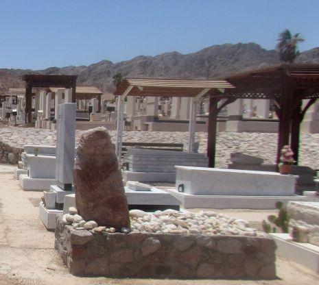 בית קברות חדש באזור תעשייה?