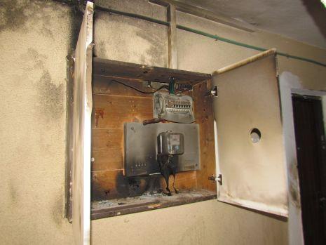 ארון חשמל הוצת בבניין 222