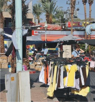 חקירה: אגרות סוחרי השוק העירוני לא הופקדו בעירייה