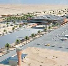 מהומה ברשות שדות התעופה: הקמת שדה התעופה בתמנע תגרום לקריסה כלכלית