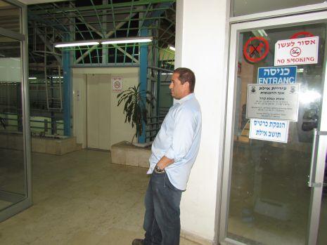 בקשה לתביעה ייצוגית נגד העירייה: גבתה ארנונה שלא כדין