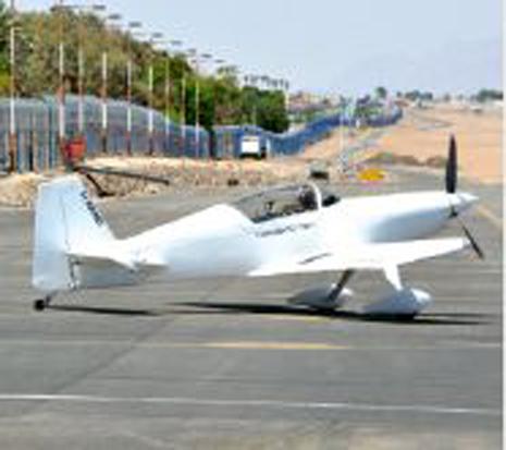 כלי טיס קטנים אינם מורשים לנחות באילת