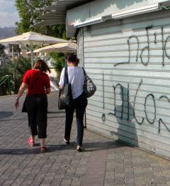 מאיר תורג'מן מיואש: ''טרגדיה בדרך''