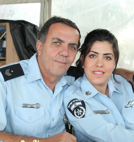 אבא שלי הוא שוטר