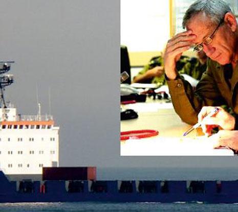 ספינת הנשק האירנית בדרך לנמל אילת
