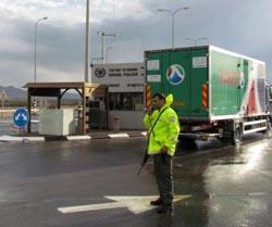 נחטפה באילת והצליחה להימלט במחסום