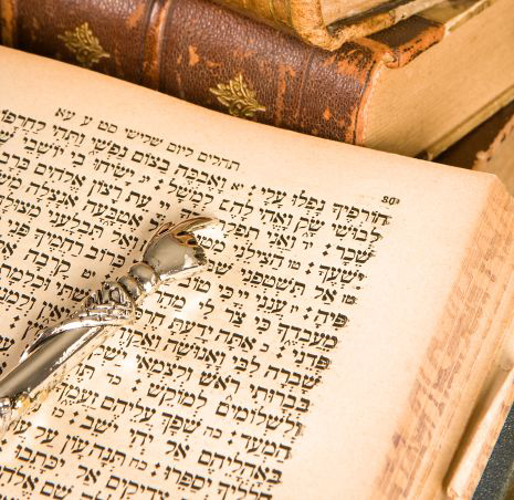 ספר התורה של הדודה אסתר