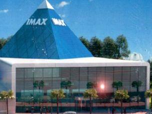 מועצת העיר אישרה פתיחת מרכז מסחרי ב'איימקס'