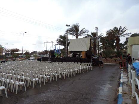 וידיאו ותמונות: סערה בערב יום הזיכרון