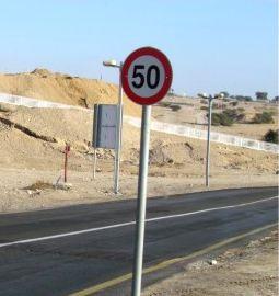 נהג במהירות 114 קמ''ש בכביש עוקף מלונות