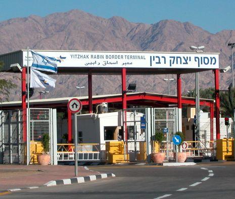 מסתנן התחזה ליהודי אתיופי