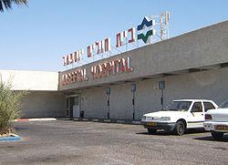 שמונה פצועים בשריפה בבית החולים 'יוספטל'