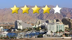המלונות יחוייבו לעבור דירוג כוכבים