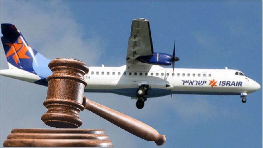 בקשה לתביעה ייצוגית נגד ישראייר:''החברה לא מעדכנת את נוסעיה בדבר זכויותיהם במקרה של עיכוב, ביטול או דחיית טיסה''
