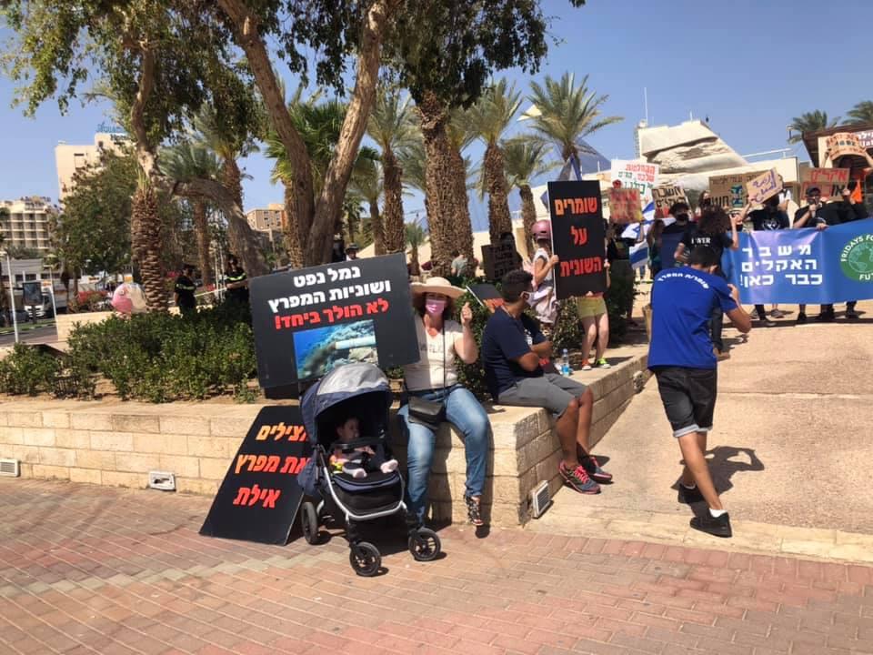 מאות בני נוער מאילת הפגינו אתמול נגד קצא''א ולמען שלום מפרץ אילת