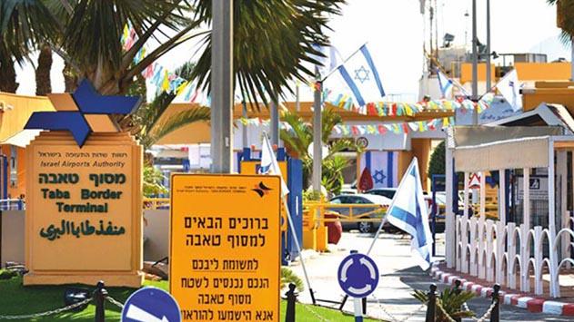 משרד הבריאות מצפצף על בג''ץ והורה להשאיר את מעבר טאבה סגור למרות שנתב''ג נפתח