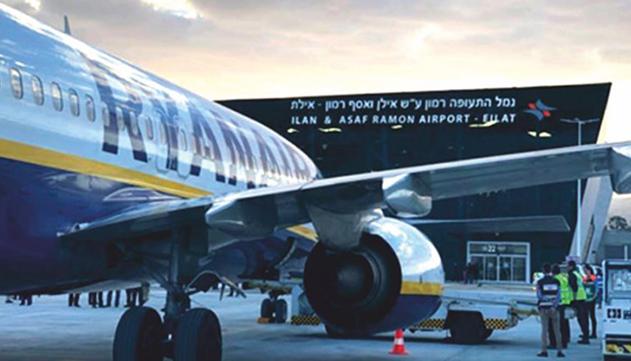 משרד התיירות מציג: תוכנית מענקים לחברות התעופה שינחתו באילת