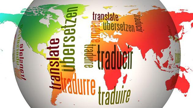 מתי אנחנו צריכים לשכור מתורגמן