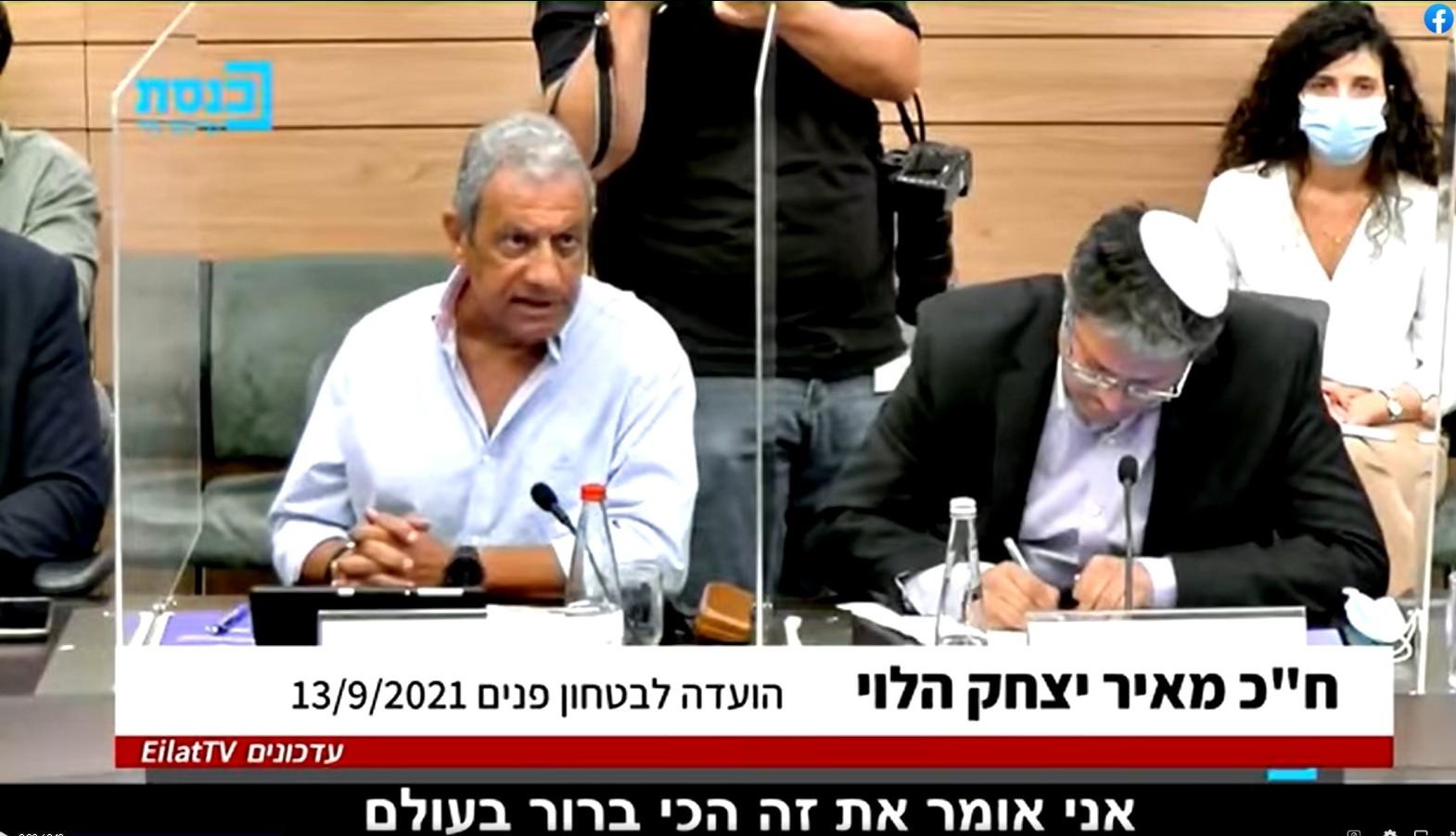 ח''כ מאיר יצחק הלוי שולח רמז לחוקרי לה''ב 433: ''יש כניסה מאוד ברורה של גורמים עברייניים שמנסים להשתלט על השלטון המקומי ויש לי פרטים''