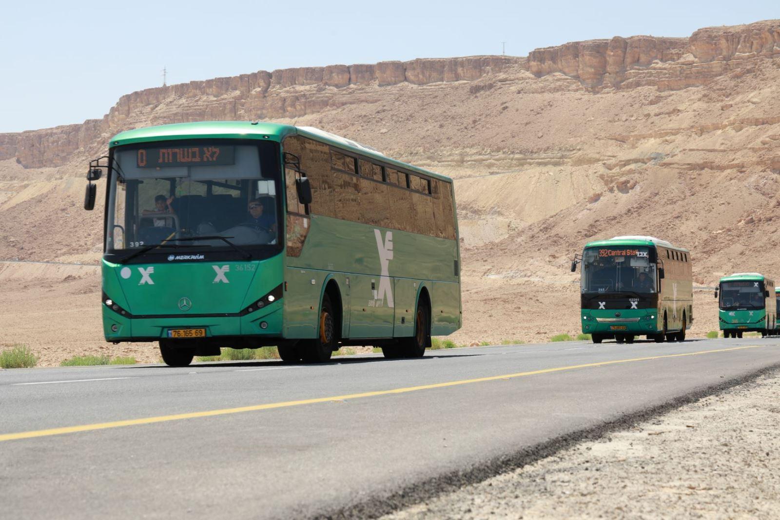 הודעה על הפסקת תנועת האוטובוסים באילת