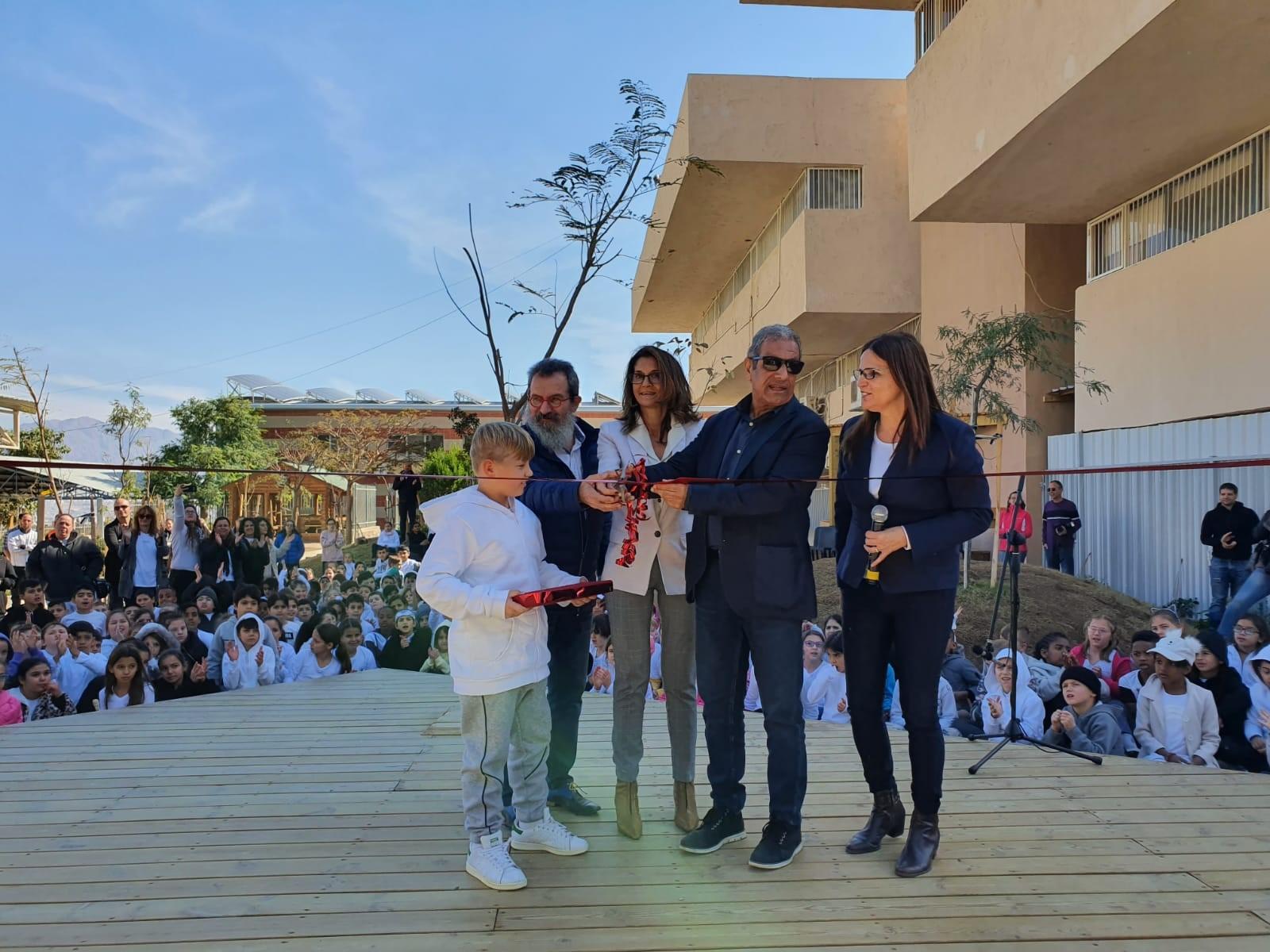 גן הפלאים - חצר המשחקים הטבעית של בית ספר ''עציון גבר''