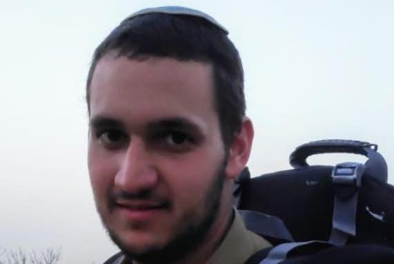 נמצאה גופתו  הירויה של חייל צה''ל עדיאל פישלר