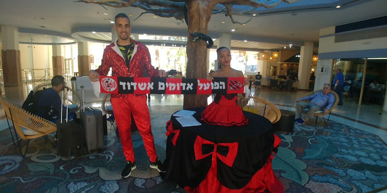הפועל אדומים אשדוד הגיעה בליווי מאות אוהדים