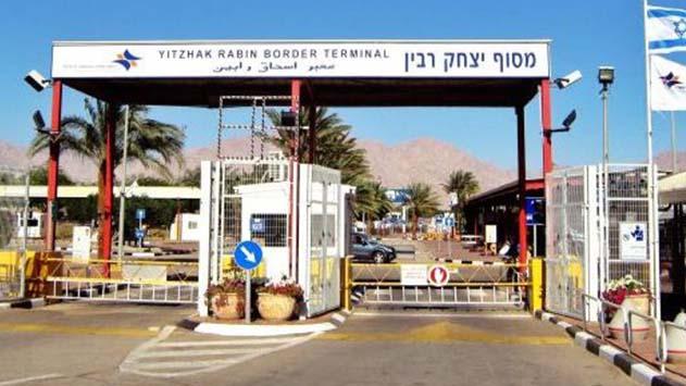 נפתח מעבר רבין בין ישראל וירדן