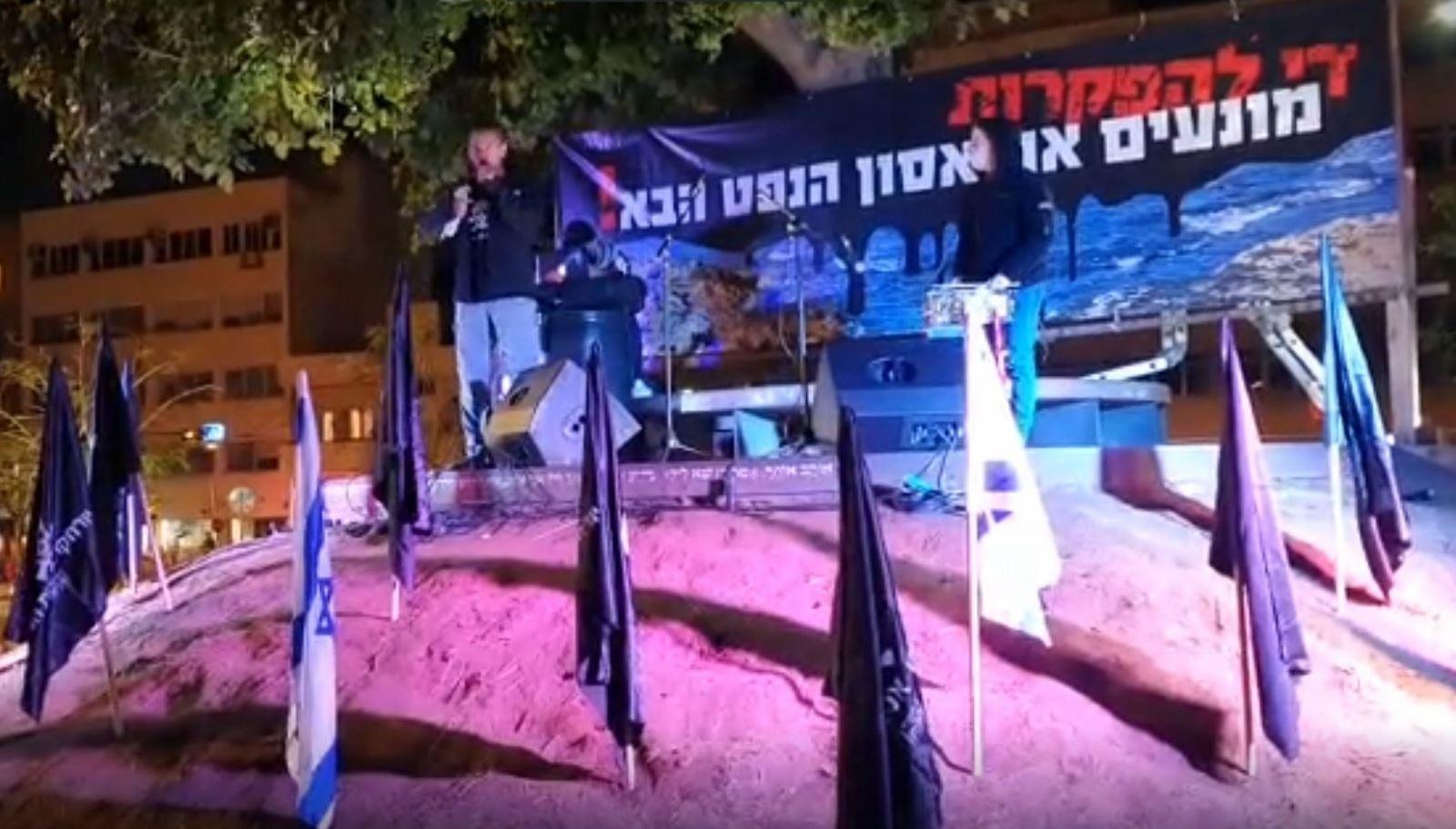 הפגנה נגד מיזם העברת הנפט של קצא''א מאילת לאשקלון אתמול בכיכר הבימה בתל אביב