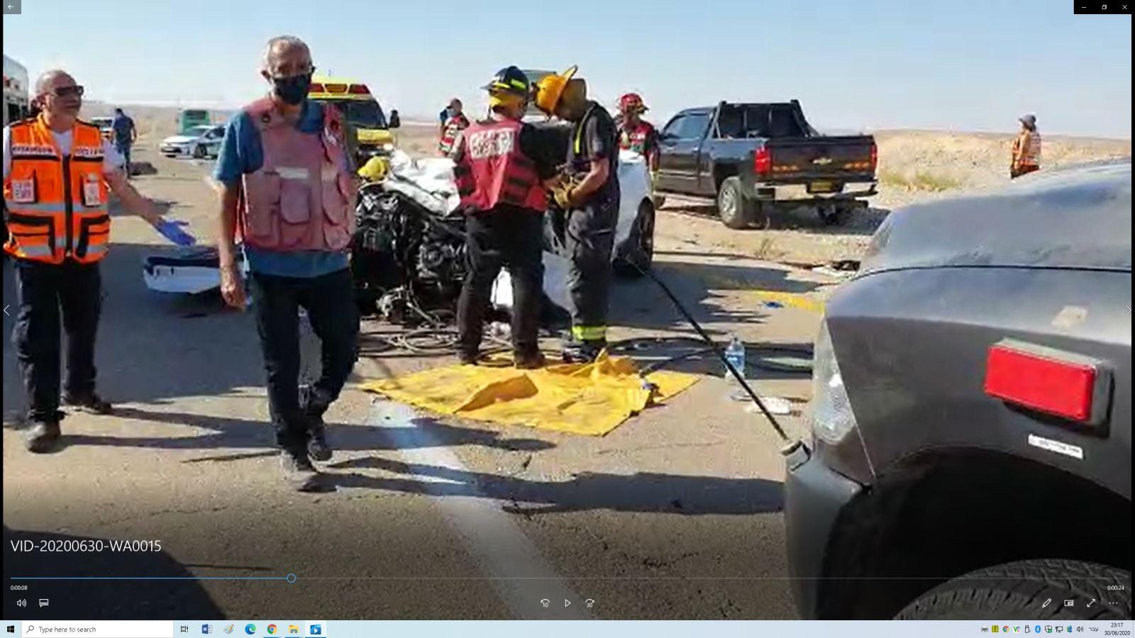 הרוג ופצועים בתאונה בין רכב פרטי לאוטובוס בכביש 40