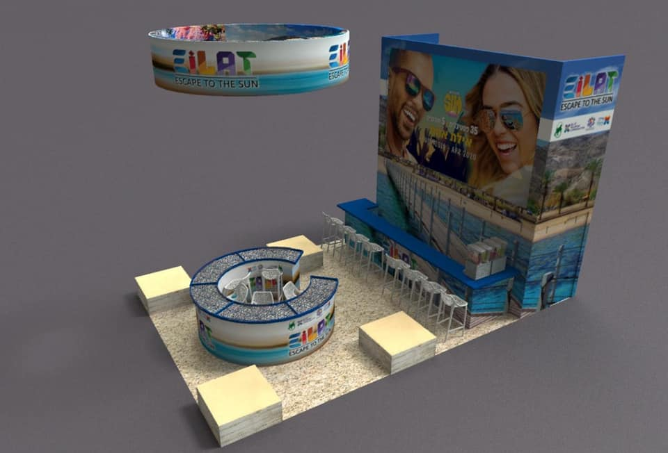 העיר אילת תציג דוכן בתערוכת התיירות הבינלאומית השנתית – 2020