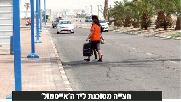 הרחוב הכי מסוכן באילת:הולך רגל נוסף נפצע