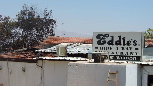 לאחר הפיצוץ והשריפה: מה שרד מ'המחבוא של אדי'?