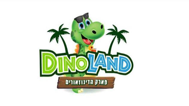 הדינוזאורים כבשו את אילת