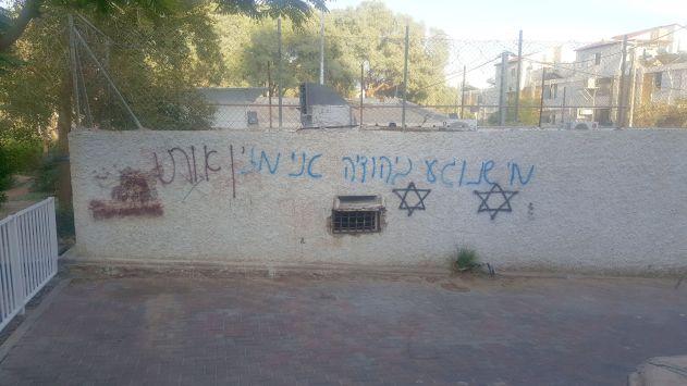 כתובות נאצה נגד מוסלמים -בן זיקרי: מתנגד אבל מבין