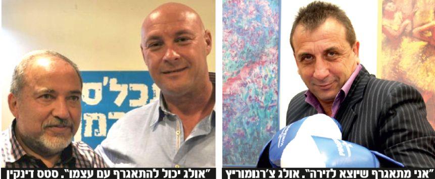 קרב איגרוף ב'ישראל ביתנו'