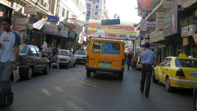טיול מאורגן מרמאללה לאילת
