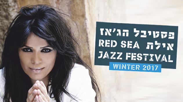 סופ''ש של ג'אז - פסטיבל ג'אז חורף בים האדום בפעם השביעית