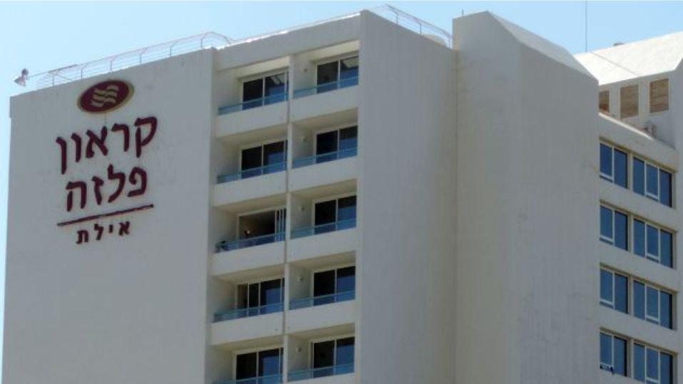 מלון קראון פלאז'ה ישלם 175,000 ₪ בשל זיהום ים