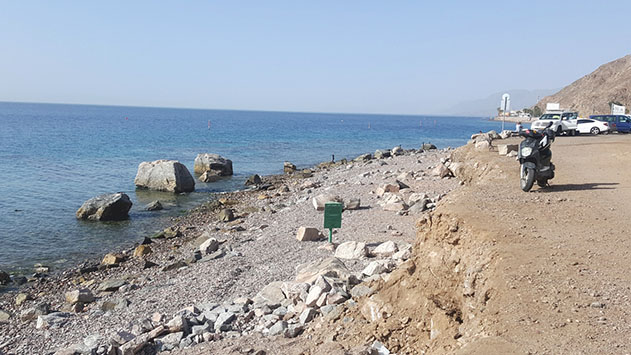 שוטרים להרתעת מזהמי חופים